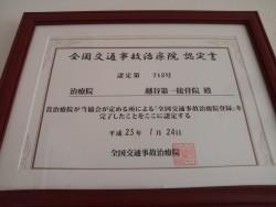 IMG01714