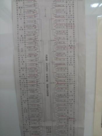 IMG02413
